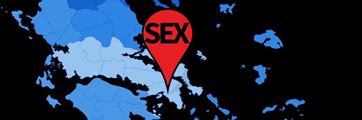 Sex Athens